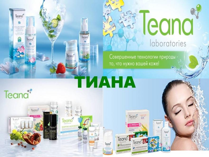 Российская косметика теана