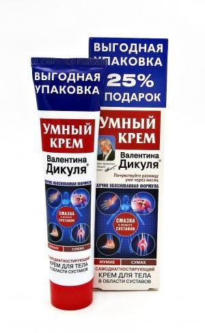 умный крем для суставов мумие и турмалин