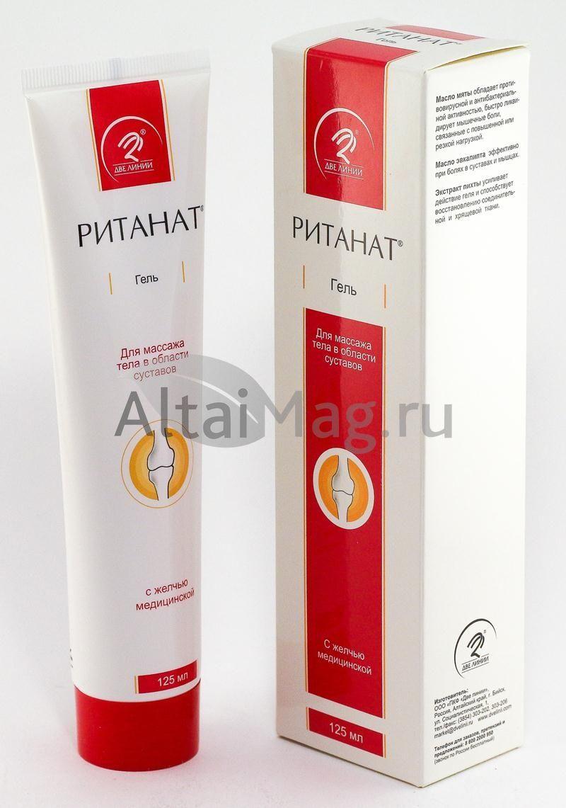 Ританат гель для суставов купить спб ur urealyticum parvum причины суставы