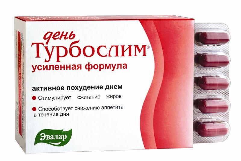 Как быстро похудеть средства из аптеки