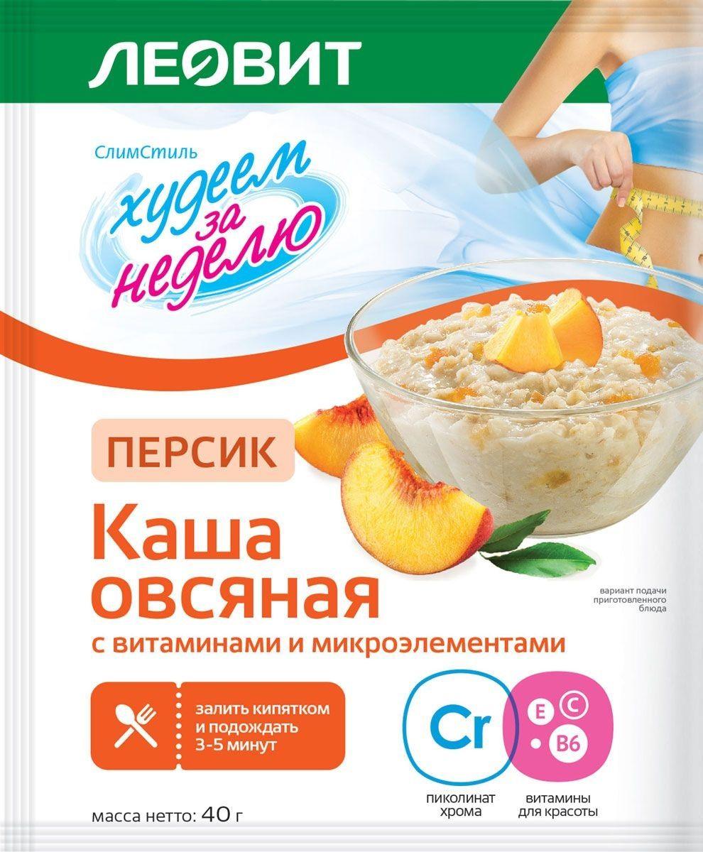 какие 4 каши снижают вес в россии
