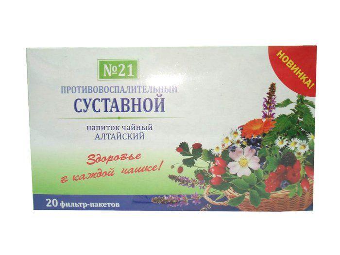 Суставной сбор состав витамины при дисплазии тазобедренных суставов