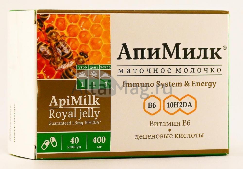 Маточное молочко в брянске