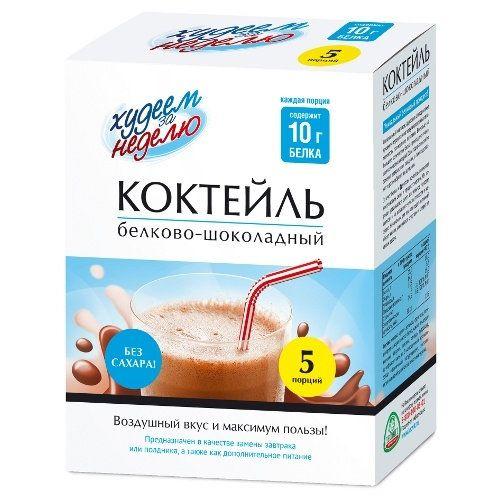протеиновый коктейль для похудения в аптеке