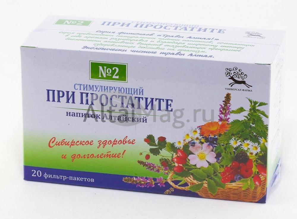 Чай от простатита в спб простатит нетрадиционные методы лечения