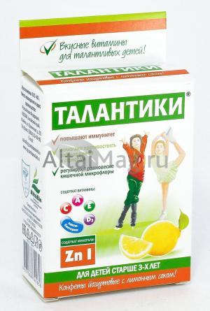 Конфеты без сахара – купить конфеты при диабете на фруктозе ...