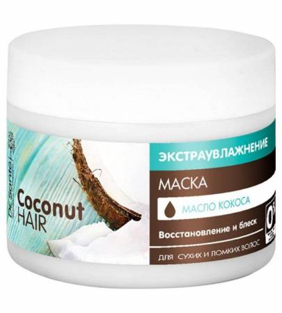 Доктор Санте кокос маска для волос 300мл – купить в Москве по цене 136 руб. с доставкой интернет аптека АлтайМаг