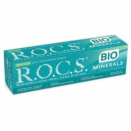 ROCS Minerals зубной гель реминерализующий Bio 45г фотография
