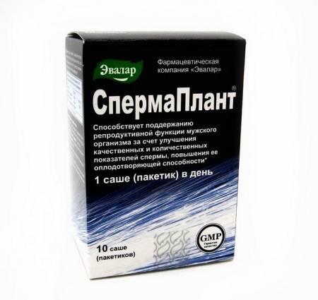 Купить СпермаПлант Эвалар саше 10шт в Москве: цена с доставкой в каталоге интернет аптеки АлтайМаг